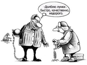 фото карикатуры на рыбаков