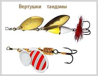 Схемы рыболовных блесен